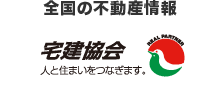 ハトマークサイト岐阜
